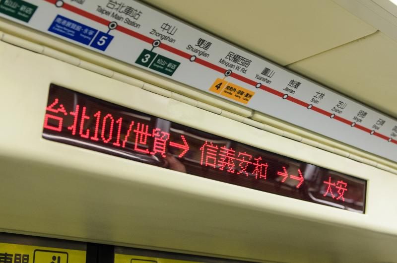 You'll always know which station is next in Taipei's MRT system. The displays alternate between Chinese and English displays. (Benjamin Dunn/Neon Tommy)