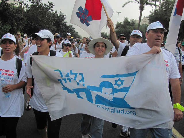 Marchers rally in Tel Aviv in 2010 to demand Shalit's freedom. (Creative Commons)