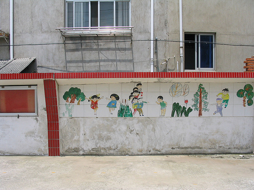 A Chinese school wall (Creative Commons).