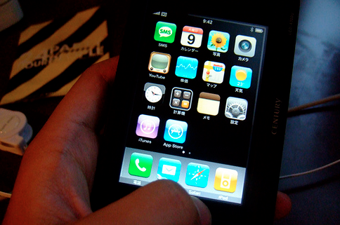 A jury has ruled that Samsung violated Apple smartphone patents (Creative Commons/Flickr)