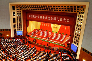 China's 18th Communist Party Congress/ Flicker